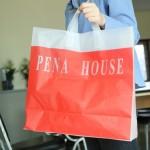 ถุงร้าน PENA HOUSE