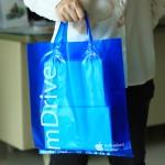 ถุงสีน้ำเงินร้าน mDrive