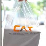 ถุงหิ้วทรงเสื้อกล้าม CAT Telecom