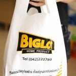 ถุงหิ้วทรงเสื้อกล้าม ร้าน BIGLOTThai